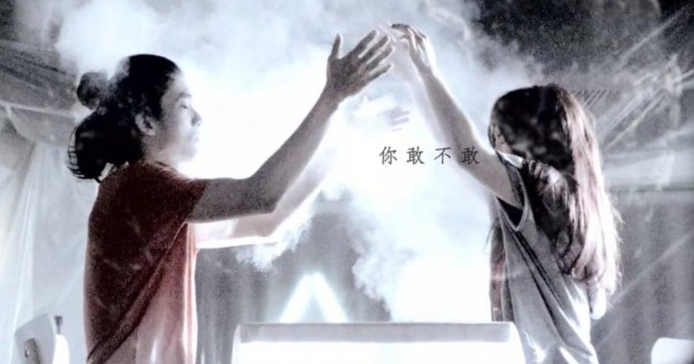 【單身日記】不委屈靈魂的愛戀,天蠍座式的愛情