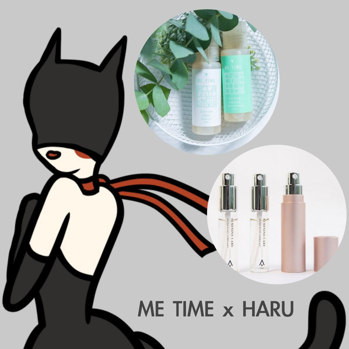 臉紅紅獨家|ME TIME X HARU 熱銷質感旅行組