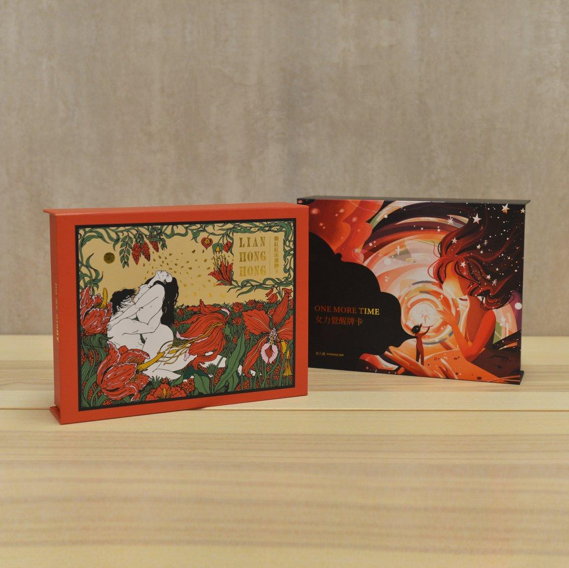 (獨家限量100組)雙套卡牌玩起來|臉紅紅床遊卡牌+限量海報+女力覺醒牌卡