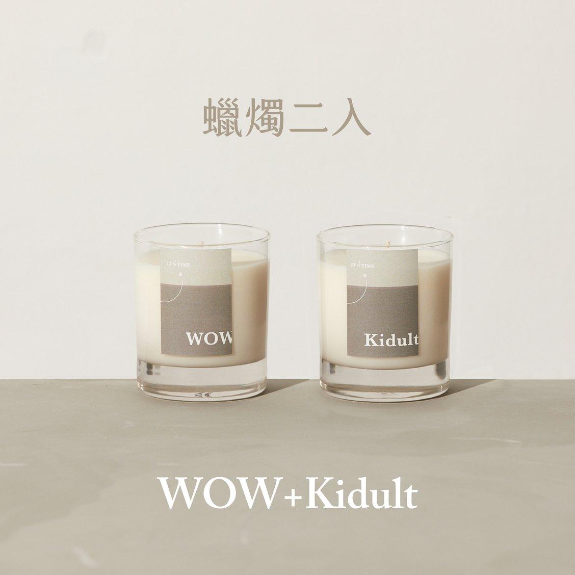 【完售倒數】IT'S TIME 來點蠟燭- 蠟燭成雙組