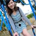 Franie Hsu