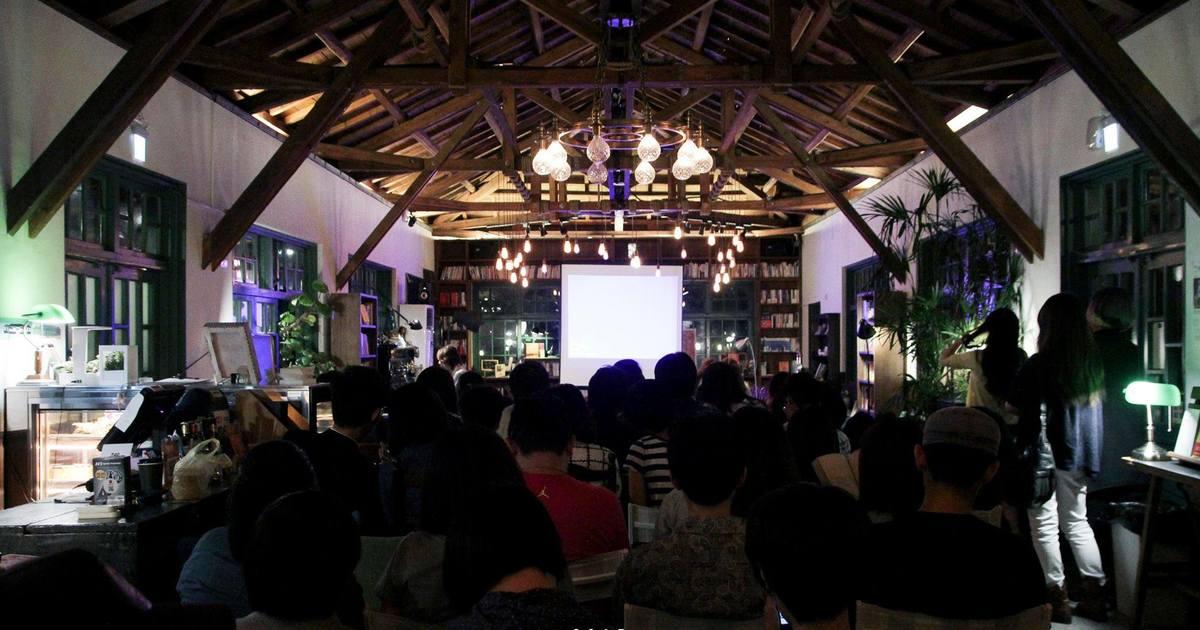 台灣四百間獨立書店的故事:人的靈魂越美,書店就越美