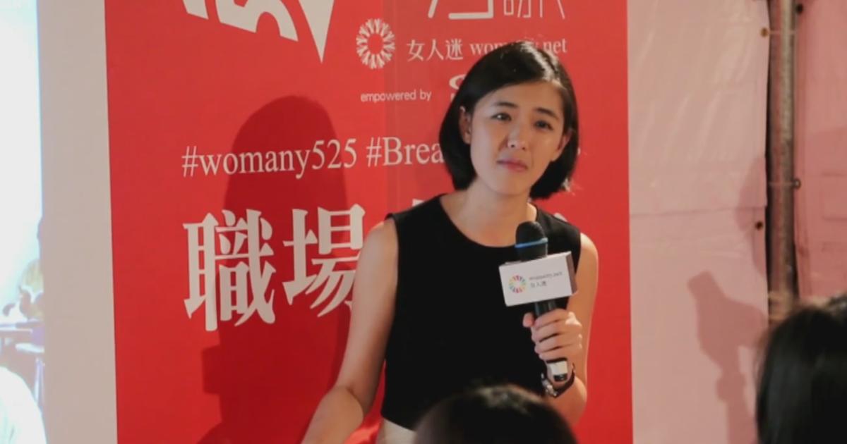 【影片直擊】偏鄉並不遠!劉安婷:「給孩子一個,翻轉人生的教育權」