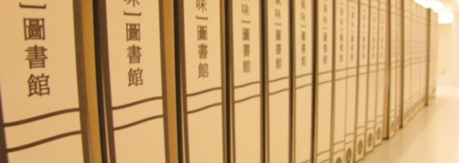 【品牌介紹】引領氣味文化革命 氣味圖書館