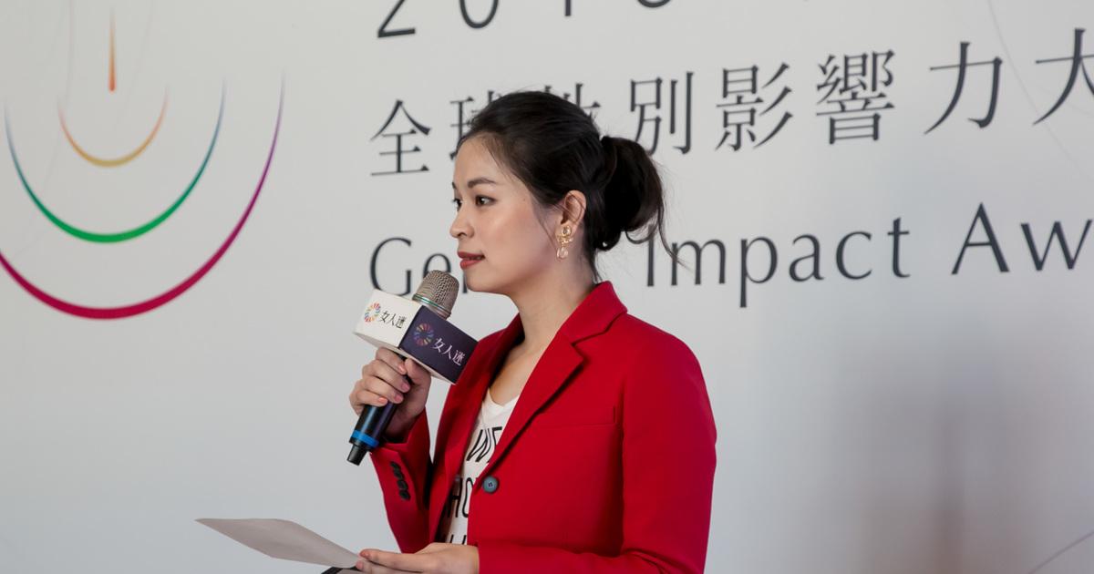 2018 全球性別影響力大獎:台灣平權公投、美國金球獎、韓國漢摩拉比小姐都獲獎