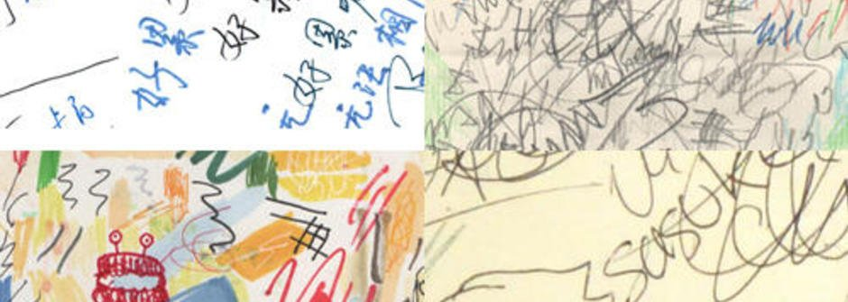 《世界試寫博覽會》從小紙張透露出各地民情的訊息