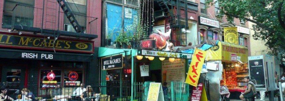 叛逆與藝術共存的紐約東村