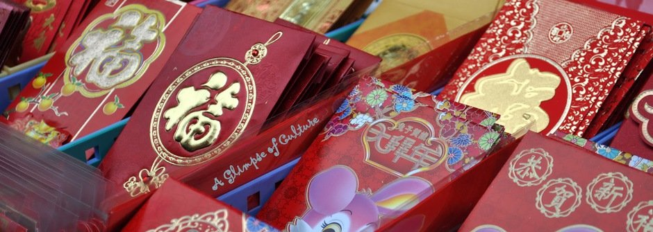 長輩沒教的必懂禮數: 過年紅包怎麼包?