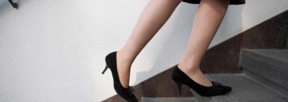 慢慢動,瘦更快:走樓梯也能瘦的運動法