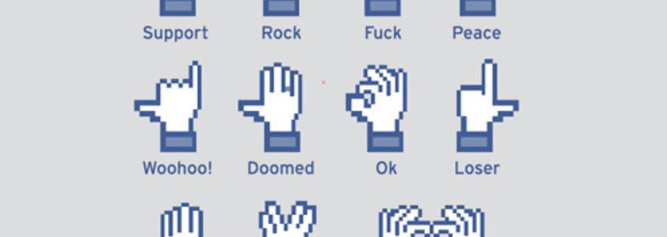 臉書不該是你的情緒垃圾桶