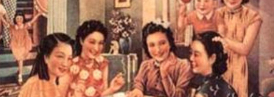 你不曾認識的上海女人,如罌粟花般的自信美豔
