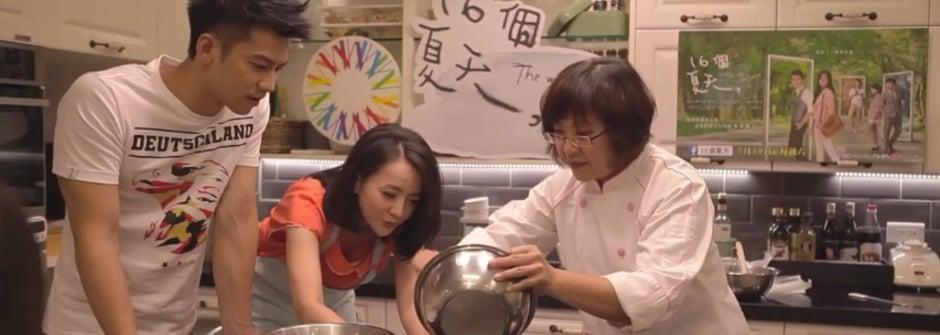 【現場直擊】16個夏天x女人迷 夏日甜蜜手做沙龍