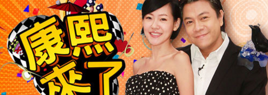 「中國好聲音」爆紅!為什麼台灣的綜藝節目讓人想轉台