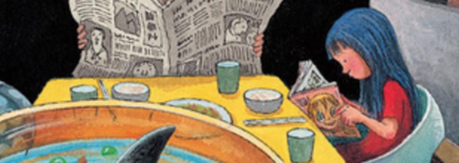 聽幾米談《星空》繪本:從故事獲得力量去對抗現實的挫敗