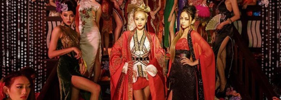 細看蔡依林的女性主義:流行文化中的女性身體更多元還是更狹隘?
