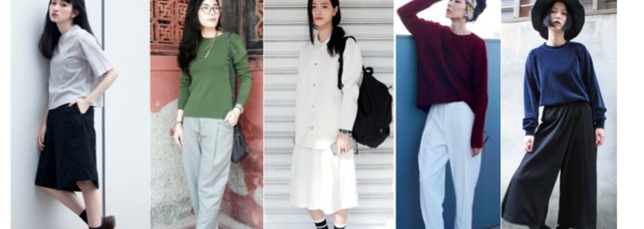 去品牌味的 Normcore 時尚:做回最純淨自己的九種穿搭
