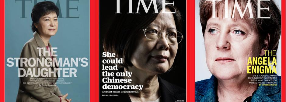 蔡英文霸氣女力!《時代雜誌》鏡頭下的女性政治領導