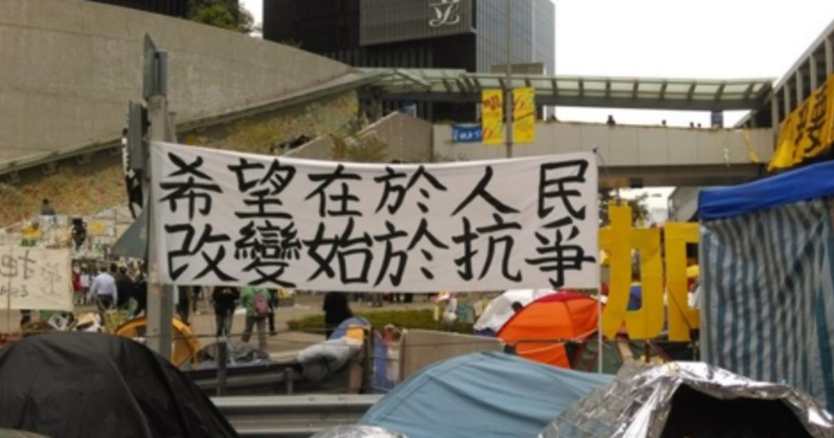 雨傘革命後的香港一年:我們要守護,心中認識的香港