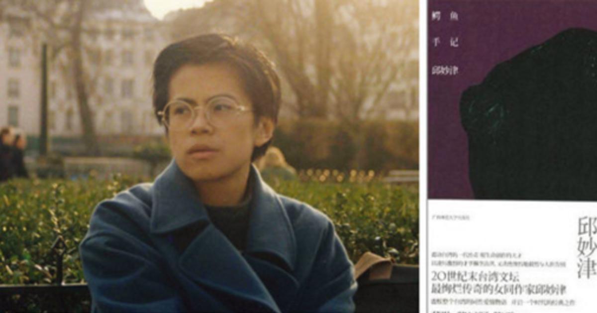 女同文學能書寫異性戀嗎?陳雪、邱妙津、張亦絢的女同文學地景