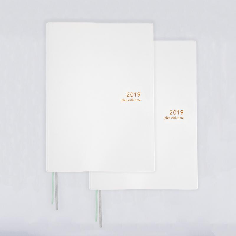 2019 play with time 手帳成雙組