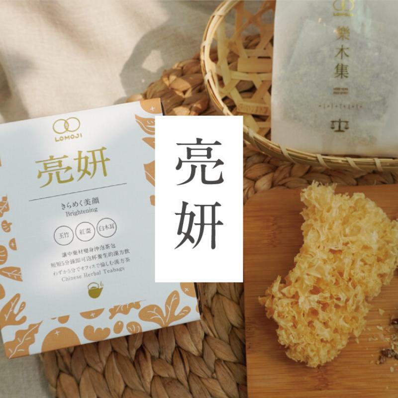 漢方茶|亮妍補氣(10 包入)