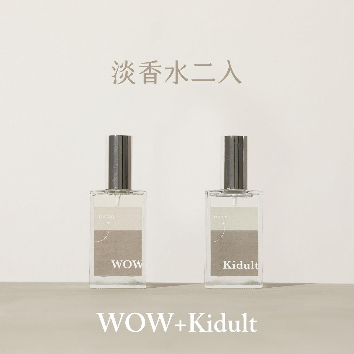 【完售倒數】IT'S TIME 來點香氛 - 淡香水成雙組