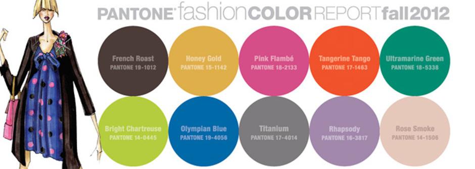 Pantone公布2012年秋季時尚顏色指南