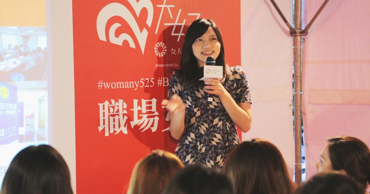 【影片直擊】用社企力改變台灣!林以涵:「創業,不做別人已經在做的事」