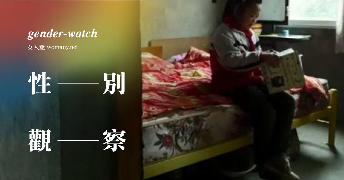 【性別觀察】楊改蘭殺子悲劇,成為盛世螻蟻的農村婦女