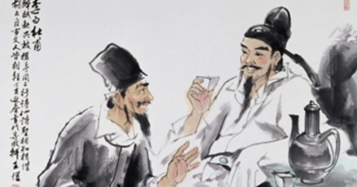 杜甫喜歡李白又如何?一位國文教師的教學日誌