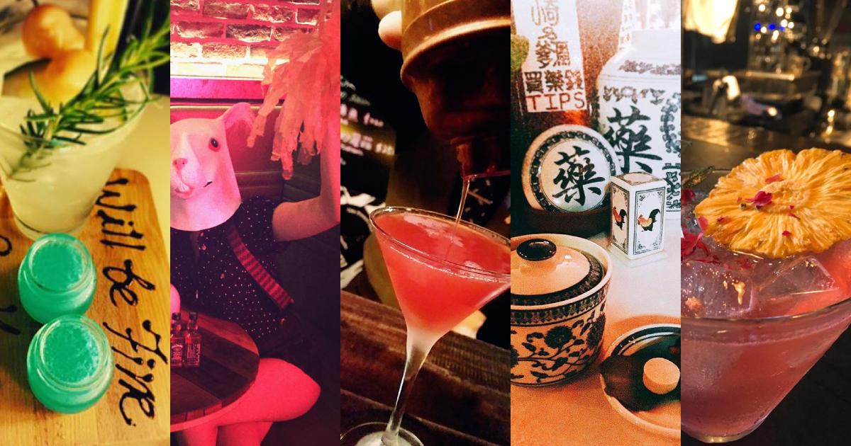 【如果你想】Solo drinking:獨自享受微醺的五間私房酒吧