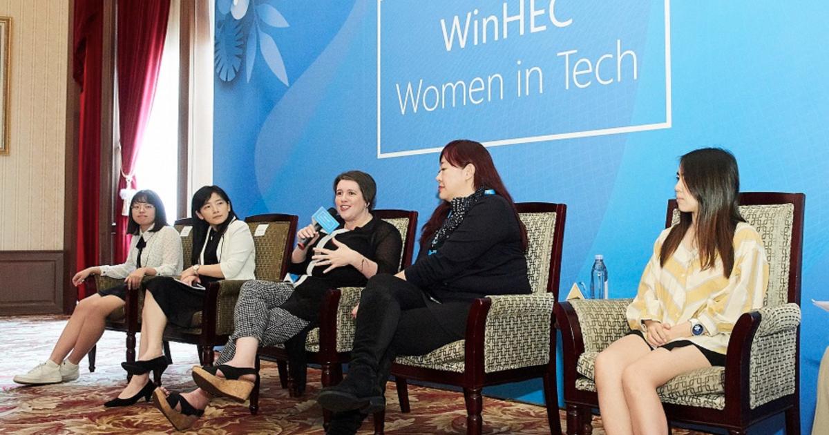 D&I 策略間|微軟 Women in Tech 科技女力:十個包容性準則,打造 D&I 職場環境