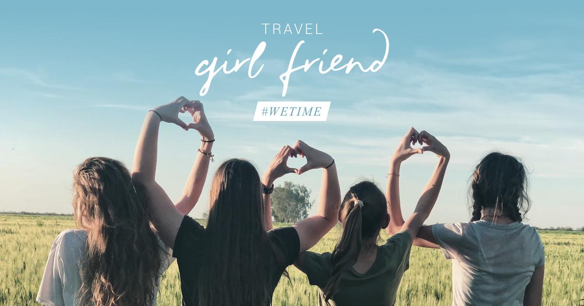 一起出發吧!最想與好姐妹共度的 4 個小旅行計畫