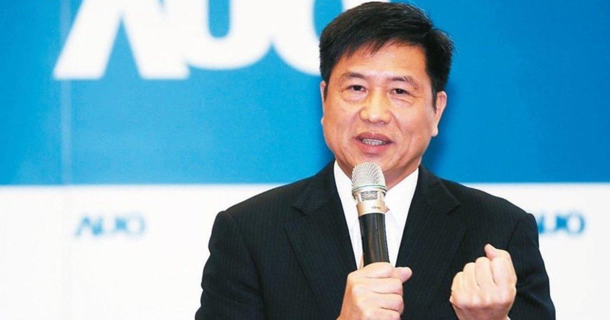 D&I 策略間|台灣唯一!友達光電連續兩年入選彭博性別友善企業