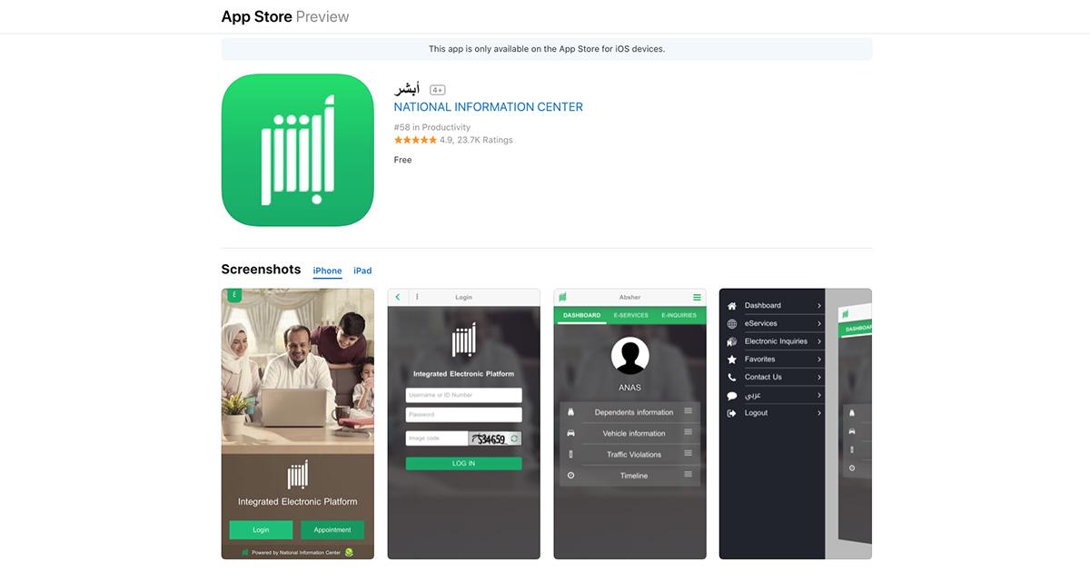 女性自由在哪?沙國推 app 助男性追蹤女眷,人權組織籲下架