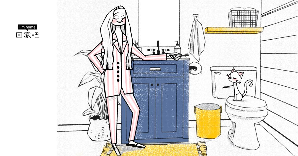 「偶爾會出現別人的牙刷,但過一陣子就消失了」5 張單身女子套房插畫集
