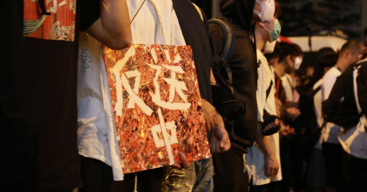 那一夜,我們都沒睡:香港反送中示威攝影集