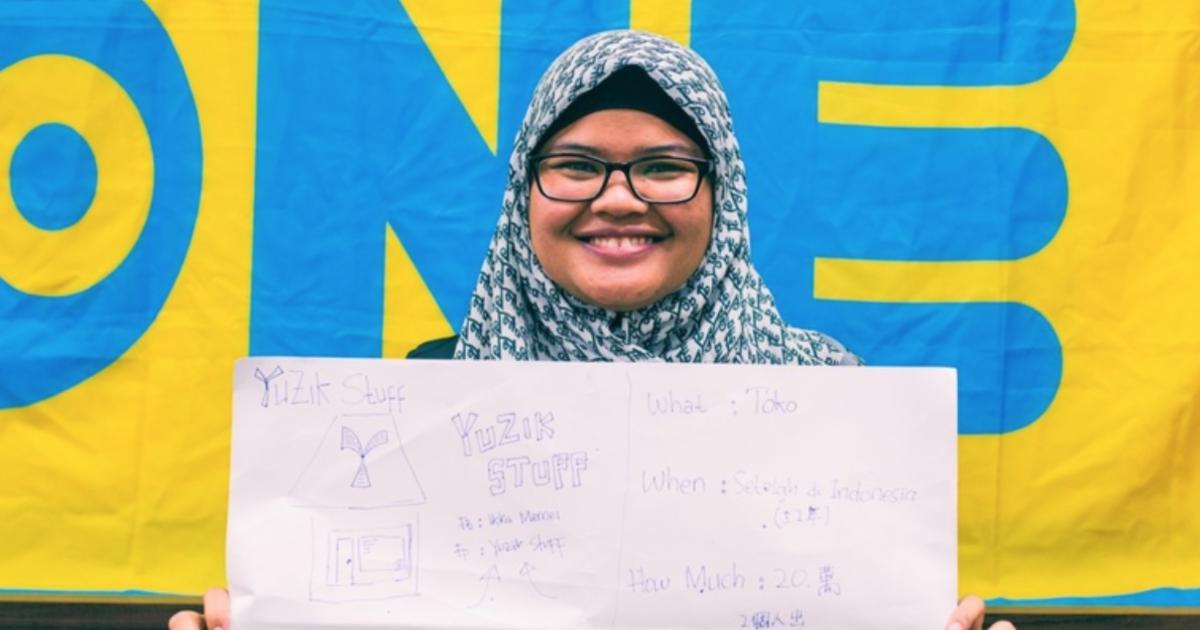 印尼移工女孩:在台灣九年,我怕回家變成陌生人