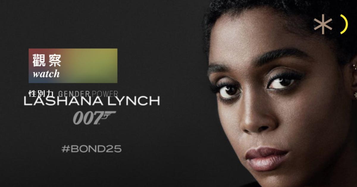 【性別觀察】從非裔小美人魚到女版 007:政治正確會毀了好萊塢嗎?