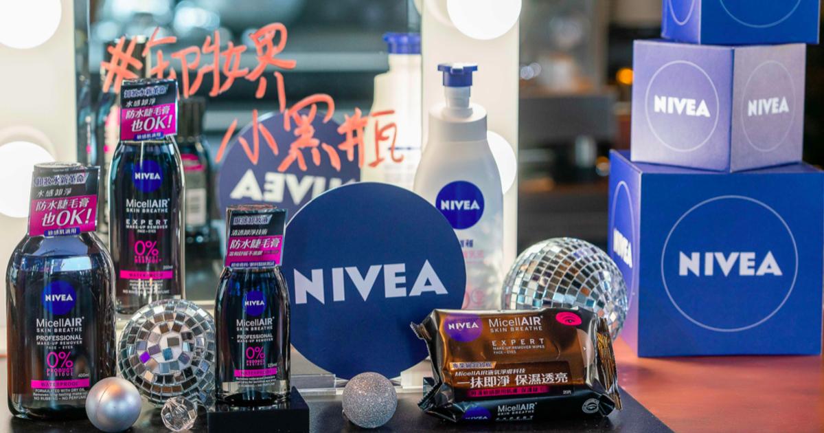 淡妝濃妝都適用!妮維雅新品「雙層極淨卸妝水」上市