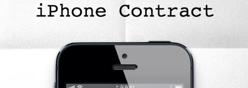 約法不只三章:一份媽媽與兒子間的「iPhone 合約書」