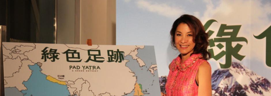 令楊紫瓊不願放棄的旅程《綠色足跡》