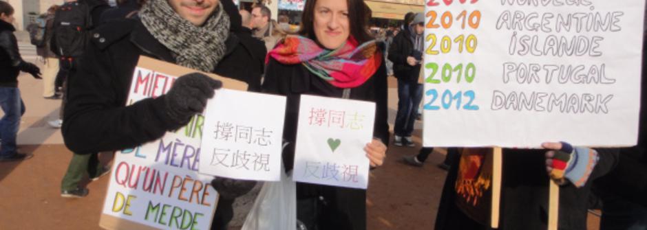 2013同志遊行在里昂,平等趁現在!