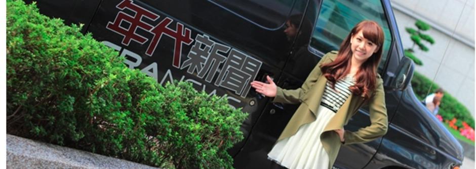 氣象主播 Mickey 黃鈺文推薦女孩愛用手機 APP