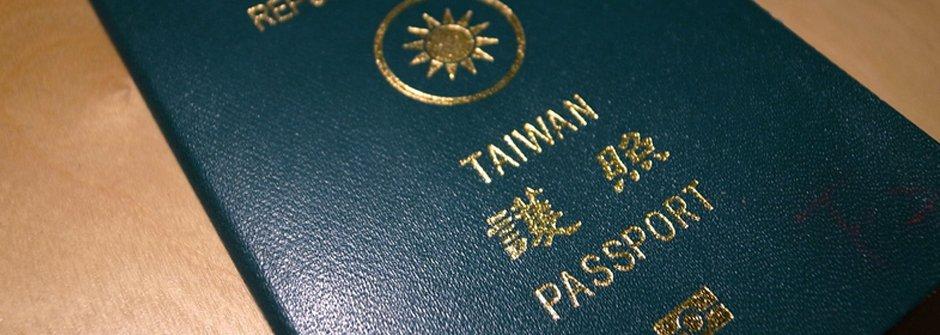 台灣不該只是個故步自封隨波逐流的海島小國