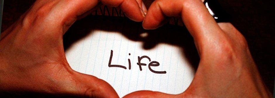 愛上自己的人生