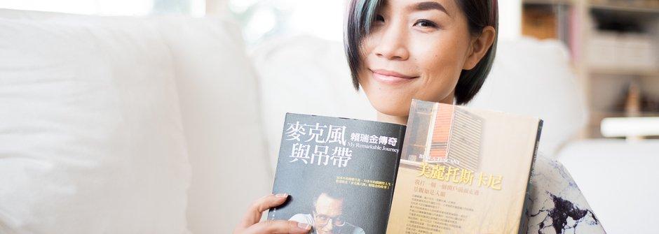 【女人迷 x 誠品站】不管離台灣多遠,都要看中文書