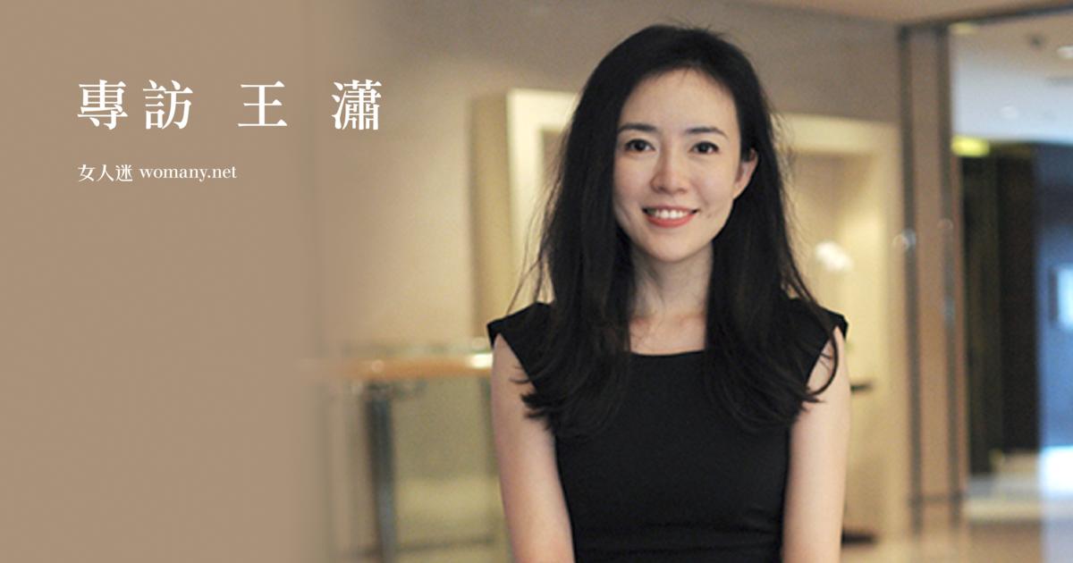 「妳每一個決定,都是讓蝴蝶振動未來」中國趁早網 CEO 王瀟專訪