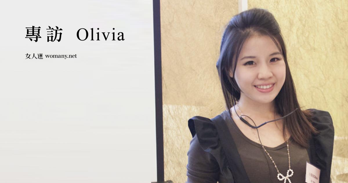 小廚娘 Olivia 專訪:走向廚房,得到更多愛與快樂