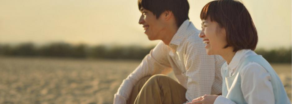 台灣女生的東京職場筆記:日本公司支持辦公室戀情?